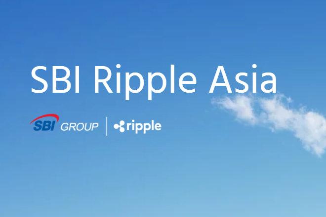 SBI Ripple Asiaのロゴ