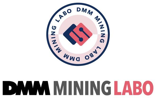 DMMの新組織イメージ