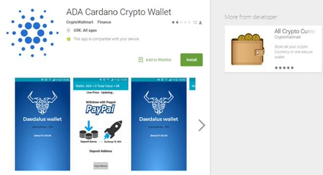 詐欺アプリの一例
