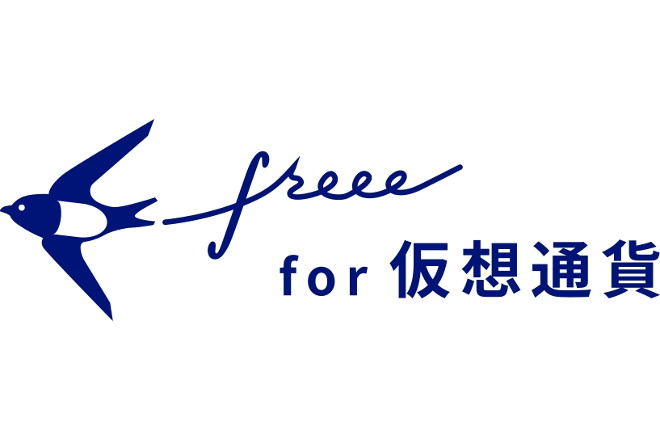 freeeのイメージ画像