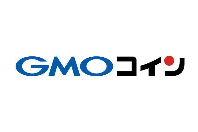GMOコインのイメージ